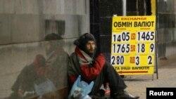 Ukrayna, arxiv fotosu
