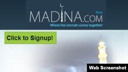 Новая социальная сеть Madina хочет объединить в Интернете мусульман всего мира.