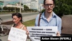 Пикет в защиту преподавателей в Екатеринбурге
