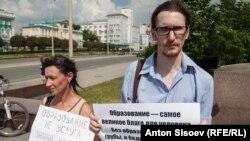 Пікет на захист викладачів у Єкатеринбурзі
