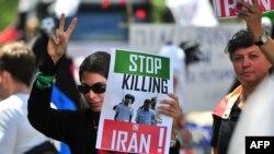 Акция в Берлине в поддержку сексменьшинств в Иране. Архивное фото