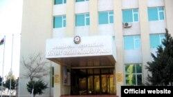 Dövlət Sosial Müdafiə Fondunun binası