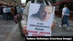 Пикет в поддержку политзаключенных на Невском проспекте 6 августа