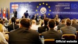 ბათუმში გამართული მე-9 საერთაშორისო კონფერენცი