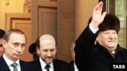 Борис Ельцин покидает Кремль, 31 декабря 1999 года