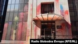 """Curtea Constituțională din Macedonia, după un protest anticorupție al activiștilor """"Revoluției Colorate"""""""