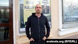 Марцін Пукалюк