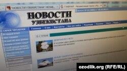 "Шу кунларда ""Новости Узбекистана"" газетаси интернет сайти очилмоқда, лекин мақолалар янгиланаётгани йўқ."