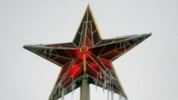 RUSSIA -- Icicles hang from a ruby star set up on top of a tower in the Moscow Kremlin. December 28, 2010