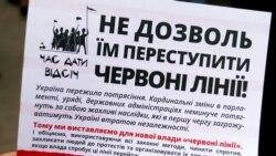 Дороги к свободе. Зеленский и новый Майдан