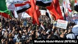 Foto nga protestat kundër kryeministrit të Irakut, Nuri al-Maliki