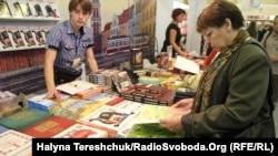 Львовский форум издателей, архивное фото