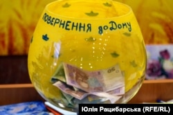 Збір коштів на виставці «Повернення додому». Дніпро, 19 квітня 2019 року