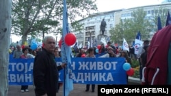 Sindikalni protest u Beogradu