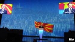 Премиерот Никола Груевски се обраќа на 20-тиот Конгрес на Европската народна партија во Марсеј.