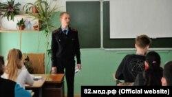 Встреча евпаторийских школьников с сотрудником МВД России, апрель 2017 года
