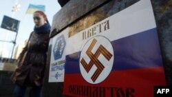 Киев, март 2014