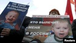 Протест врачей в Москве