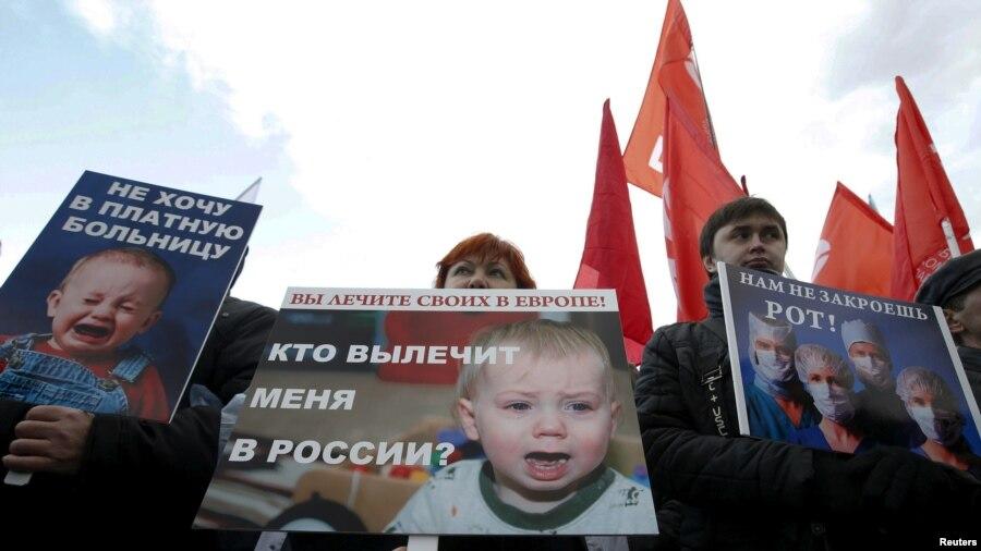Акция в поддержку московских врачей