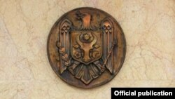 Moldova - coat of arms