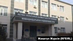 У здания специализированного межрайонного суда по уголовным делам Актюбинской области, в котором рассматривается дело 26 обвиняемых по делу «о хищении нефти».