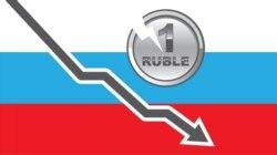 Экономическая среда: рубль упал до предсказуемости