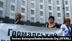 Правозахисники і родичі катованих біля будівлі уряду вимагають громадського контролю в тюрмах, 21 вересня 2010 року