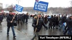 Tubim pro Putinit, Moskë, 23 shkurt, 2012