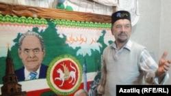 Стәрлебаш татар милли-мәдәни мохтарияте рәисе Хисаметдин Исмәгыйлев