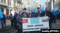 Истанбул җыенында Болгарстаннан килгән кырымтатарлар