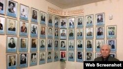 Музей Холокоста во Владикавказе