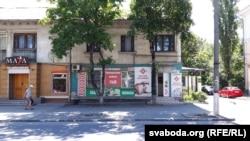 Белорусский магазин в Симферополе