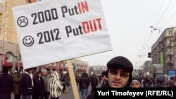 Russian protesters gather in central Moscow with signs for a demonstration for fair elections on February 4.