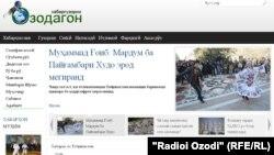 """Tajikistan -- Screen shot of web-site Tajik News Agency """"Ozodagon"""", 10Apr2012"""