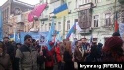 """""""Марш солидарности"""" в Киеве"""