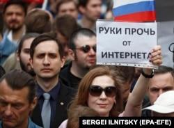 Акция в поддержку Telegram в Москве 30 апреля 2018 года