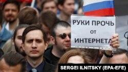 Интернет эркинлиги ҳимоясига чиққанлар акцияси. Москва, 2018, апрель.