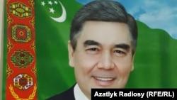 Президент Туркменистана Гурбангулы Бердымухамедов с проседью.