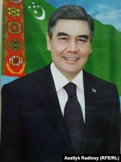 Новый портрет Бердымухамедова.