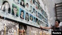 Поминовение жертв захвата школы в Беслане