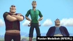 "Кадр из мультфильма ""Ер Тостик и Айдахар""."