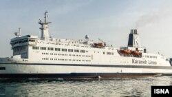 خبرگزاری ایرنا نام کشتی تفریحی را «سانی» گزارش کرده و نوشته است