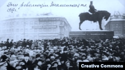 The Russian Revolution is the subject of an exhibit at the Royal Academy of Arts in London.