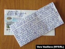 Письмо Маркина о финансовых претензиях администрации колонии