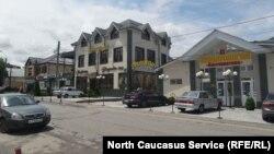 Столица Кабардино-Балкарии, город Нальчик
