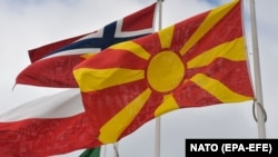 Брисел- македонското знаме пред седиштето на НАТО,30.03.2020