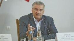 Аксенов пообещал Зубкову денег   Крымский вечер