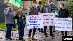 Пикетирование активистами Генерального консульства Венгрии в Ужгороде, 13 октября 2017 года