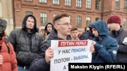 Пикеты против поправок к Конституции, Санкт-Петербург, февраль 2020 года