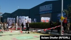المعرض الدولي الثاني للطاقة والاستثمار في ميسان، 24 شباط 2015